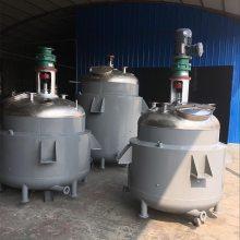 热销树脂反应釜 高温常压搅拌釜 胶水反应釜 搅拌罐