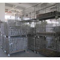 新泽维可折叠仓储笼 多功能镀锌仓储笼供应