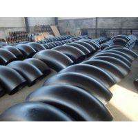 河北90度45度耐磨弯头批发厂家 对焊冲压弯头