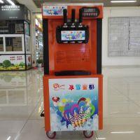 商用三头冰淇淋机2800w可室外摆摊做生意冰激凌机器设备包运费