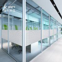 RNHS瑞年厂家 无胶静电玻璃贴膜磨砂贴纸办公室卫生间浴室窗贴膜窗花贴