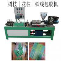 自动调直包塑铁丝机 佛山花枝包胶机 铁丝包塑机