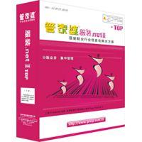 宁波管家婆软件服装.net/87240023