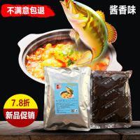 藤椒鱼酱料厂家-餐饮酱料代加工厂家-接受批发OEM定制今特