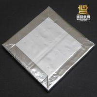 钢包中间包专用纳米隔热板 钢包保温板 保温隔热材料