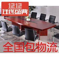包物流办公会议桌简约现代培训桌时尚简易条形桌椅组合会客桌长桌