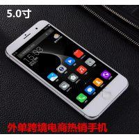 厂家批发5.0寸 I7 低价安卓智能4G双卡双待移动联通超薄外单手机