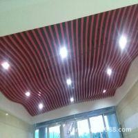 成都波浪铝方通装饰材料 办公楼铝板防火等级木纹弧形铝方通吊顶
