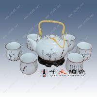 陶瓷茶具定制价格 手绘粉彩陶瓷茶具