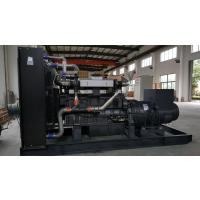 上柴SC33W990D2 700KW发电机组 静音箱柴油发电机 大型企业商场用电