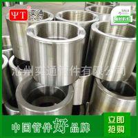 低价出售不锈钢承插件 支管台焊接堵板 碳钢承插件各种承插件批发