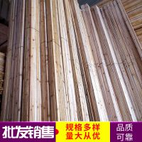 厂家加工装修木龙骨打包木条相框木条画框条实木条线条木方批发