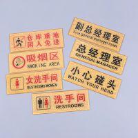 厂家直销亚克力浮雕小心碰头提示牌 浮雕提示牌 警示牌 提示标语