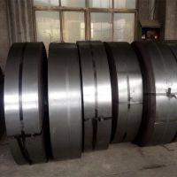 供应HS840高强度用带钢