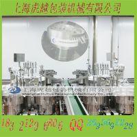 常压 液体 全自动液体灌装机 automatic water filling machine