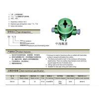 中西 防爆照明开关 中国 型号:QF1-SW-10库号:M142660