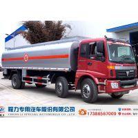 福田欧曼运油车 小三轴运油车 26吨铝合金油罐车 国五碳钢运油车