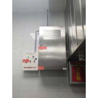 厨房灭火设备价格厨房自动灭火装置厂家直销