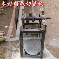 乐陵万能粉碎机厂家|粉碎机|安全可靠