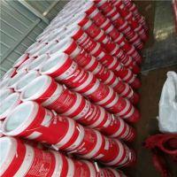 000#小袋包装润滑脂 宝特厂家直销