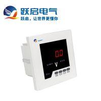 跃启单相电压表的选择方法