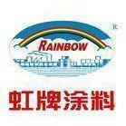 台湾虹牌工业用厚型防火涂料F-100