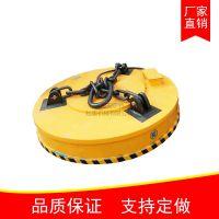 180cm电磁吸盘价格 高频强励磁电磁铁 规格齐全