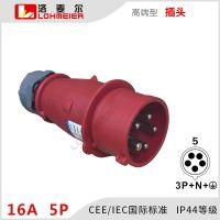 安吉洛麦尔 工业插头16A5芯IP44等级防水防爆防尘航空用工地食品厂用