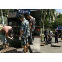 疏通马桶多少钱(图)-马桶堵塞疏通-疏通