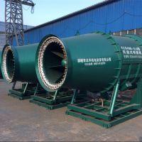 150米高射程除尘雾炮机 电厂矿场高效静电除尘雾炮机