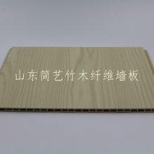 竹木纤维墙板背景墙图片