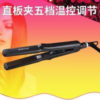 shopee热销新款直发器 调温不伤发平板直发夹板 玉米烫发卷发器