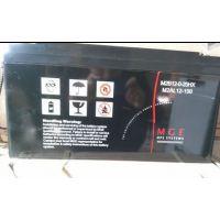 梅兰日兰蓄电池12V120AHUPS不间断电源专用铅酸免维护