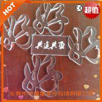 多机型可订做亚克力雕刻机广告字制作机器设备 数控木板激光切割
