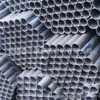 无锡镀锌管批发 热镀锌钢管厂家 规格齐全