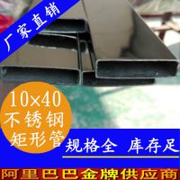 38x25x0.8不锈钢制品方管  304不锈钢方管 厦门不锈钢方管厂家