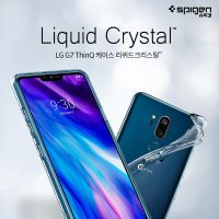 韩国LG正品vrs透明手机壳 G7 防摔透明硅胶保护套超薄轻裸机外壳