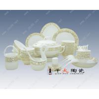 陶瓷餐具 景德镇厂家 定做酒店瓷批发加盟 餐具陶瓷厂