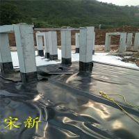 HDPE土工膜厚度1.5mm 城建标准