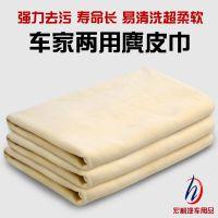 麂皮巾洗车毛巾专用擦车巾鸡皮布干发吸水不留痕擦车布专用鹿皮巾