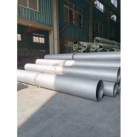供应 泉州_正品 印染设备不锈钢_304不锈钢弯管加工