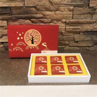 设计定制纸盒白卡牛皮包装彩盒定做瓦楞包装杂粮食品套装礼盒