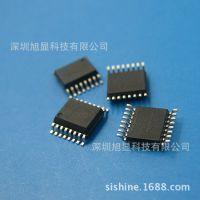 台湾TONTEK/TTP224B-SQBN 4键触摸芯片内置LDO稳压电路 电容触控开关ic
