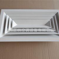 铝合金矩形散流器 厂家供应 可加工定制白色矩形散流器 正纳