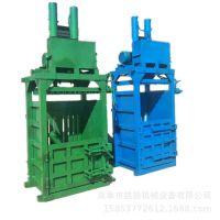 牧草秸秆高性能液压打包机硬纸板废薄膜立式压缩打包机z1