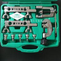威力狮公英制扩孔器胀管器空调铜管扩口器制冷维修喇叭口工具