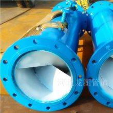 厂家SK型静态混合器|龙图钢制混合器供应136-1317-8737