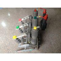 云南专用ZW32-12G/630皖开电力
