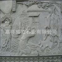 厂家直销二十四孝石雕壁画 人物动物青石壁画 古建石头壁画