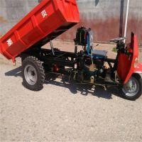 工程柴油三轮车 农用大型小型三轮车易实现自动化控制农用运输车